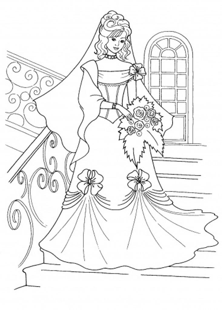 Malebog Disney Prinsesser Farvelaeg Sjove Borne Tegninger